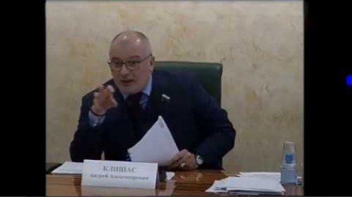 Совет Федерации   ПРИТРАВКА сохраняется по новому закону