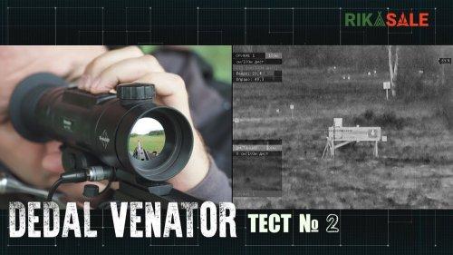 Обзор российского тепловизионного прицела Dedal Venator со стрельбой на 400 метров.
