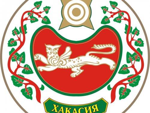 В Хакасии утвердили лимиты