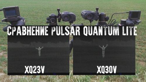 Pulsar Quantum Lite - обзор и сравнение тепловизионных монокуляров.