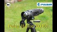 Тепловизионный монокуляр Pulsar Helion XQ50F