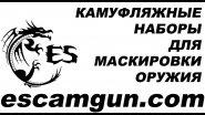 Инструкция о оклейке камуфляжной пленкой, на примере карабина орсис 120