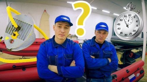 Сколько времени уйдет для надувания лодки  СТРИЖ JET 420 штатным насосом
