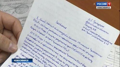 Охотник из Чулыма пожаловался «Вестям» на «защитника животных»: вмешалась прокуратура