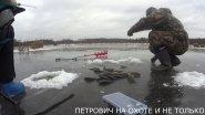 РЫБАЛКА 2018. БЕШЕНЫЙ КЛЁВ. 8КГ ЗА 2 ЧАСА РЫБАЛКИ .