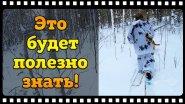 Лыжи охотника. Интересные крепления для охотничьих лыж.