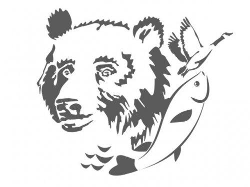 Выставка «Охота и рыболовство на Руси» - не пропустите!