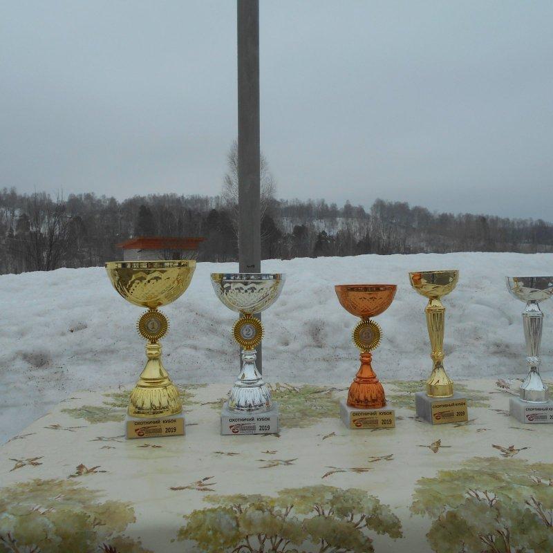 Награды ждут победителей!