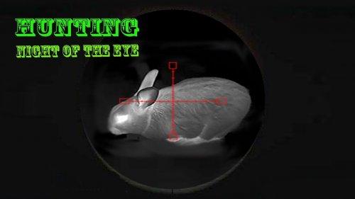 тепловизор Iray T3S - необходимое оружие для вечерней охоты