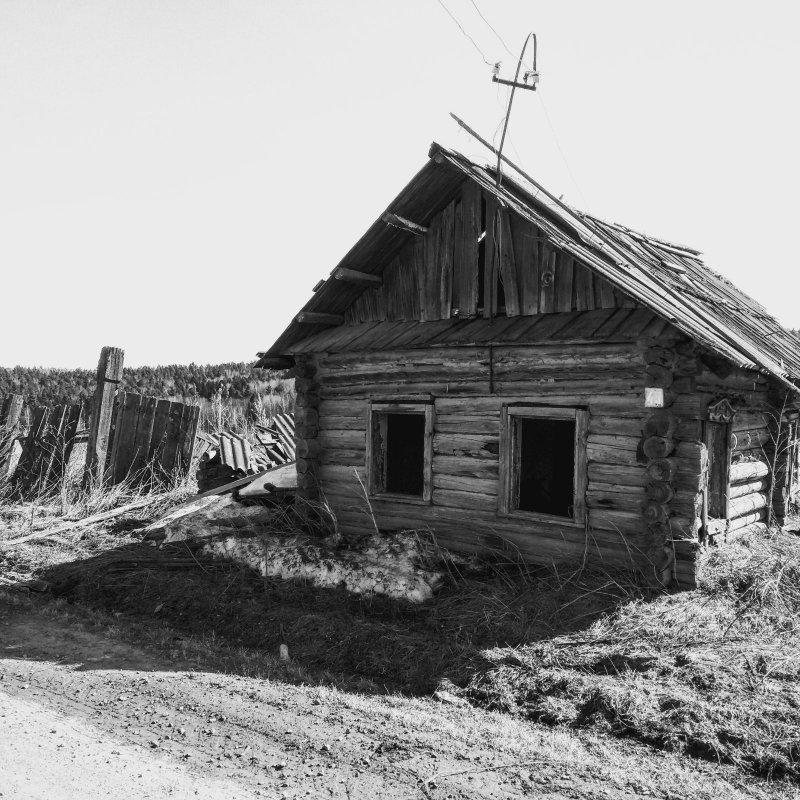 Так умирает Русская деревня