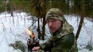 Поход в лес с печкой-щепочницей PiroStove \ Выкинул свою старую щепочницу