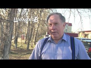 Прибайкальский нац.парк отбирает Угодья в Шелеховском районе Иркутской области