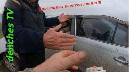 УБИЙЦА КАРАСЕЙ, ловля дуплетом!
