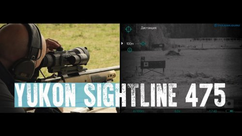 Yukon Sightline N475   Обзор ночного прицела.
