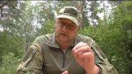 Важно!!! Нахождение в угодьях с оружием вне сроков охоты.