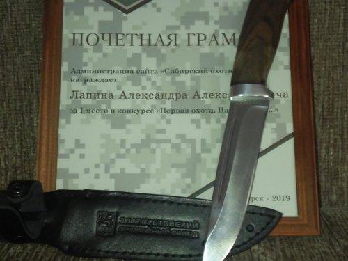 Награда за конкурс