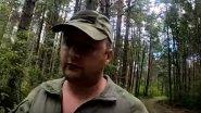 Почему охотнику отказывают в получении лицензии на копытных!!!