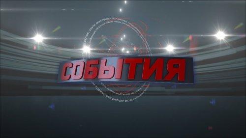 Чемпионат Росохотрыболовсоюза по стрельбе