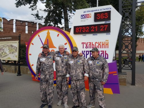 Чемпионат России Росохотрыболовсоюза