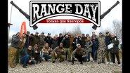 Range Day. Более ста видов Оружия. Нескончаемое количество патронов. Охотники. Инструкторы. Стрелки