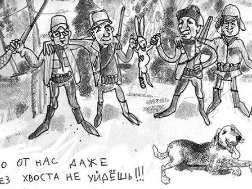 """Комикс """"Заяц в тумане"""""""