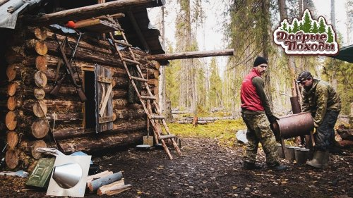 Лесная изба. Серия 4. Ставим печь и трубу. Добрые походы
