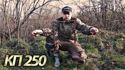 Где и как устанавливать капканы КП 250, Барнаул №5 волк. Какие капканы выбрать начинающему охотнику.