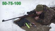 CZ 455 FOREST. Работа по кликам. 50-75-100 метров. Охотник-370Э.