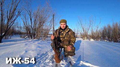 Охота с ИЖ-54 по закрытию сезона. Республика Коми.