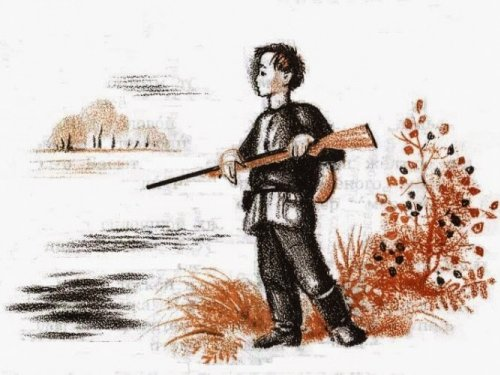 Санькино ружье