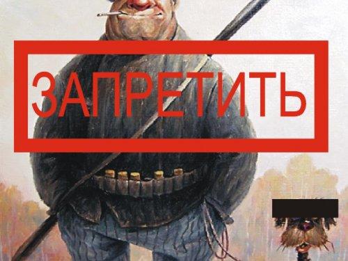 В Алтайском крае отменен сезон весенней охоты