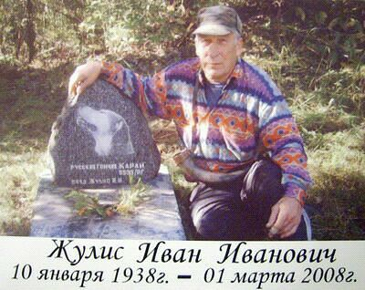 Памятник русскому гончему карай 5533/РГ.