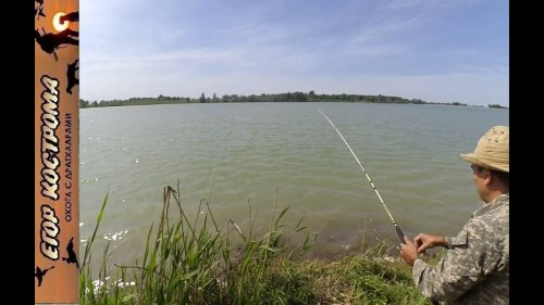 Весенняя РЫБАЛКА на озере. Сазан,окунь. Май 2020г.