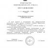 Губернатор Кузбасса ввел в регионе День работника охотничьего хозяйства