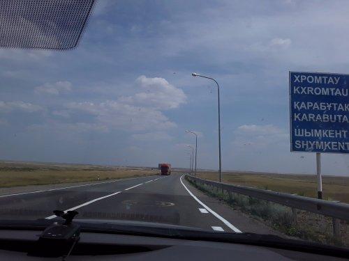 Идём на Север
