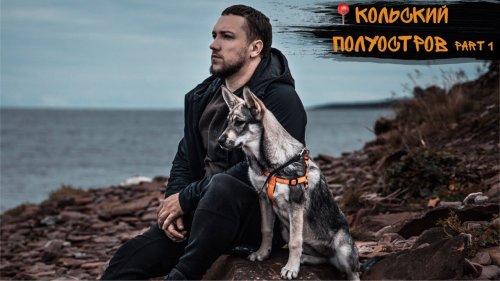 ПЕРВЫЙ МЕСЯЦ ВОСПИТАНИЯ ЛАЙКИ #1