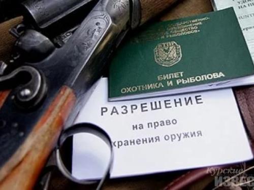В пресс-центре МИЦ «Известия» обсуждали закон об оружии