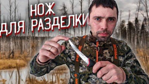 GIESSER - идеальный нож для охоты! Разделка косули, подробная поэтапная.