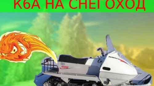 Двигатель СУЗУКИ К6А на снегоход