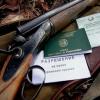 Охотникам намерены упростить перерегистрацию оружия