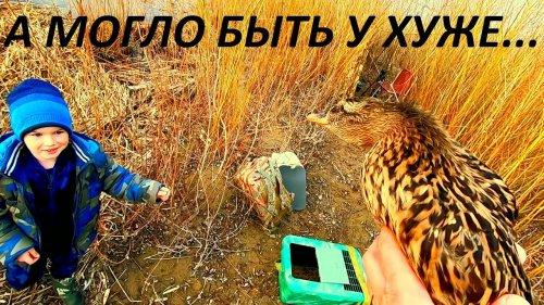 ОН ПРОСТО ЭТОГО НЕ ЗНАЛ...Охота с Матвеем на селезня с подсадной уткой. Весна 2021 / MAX HUNTER