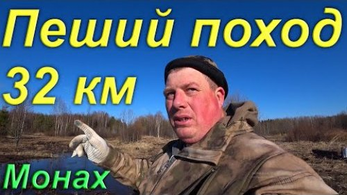 Весна 1 серия. Пеший поход в таёжный посёлок 32 км по мёртвой УЖД. В тайге Кировской области и Коми.