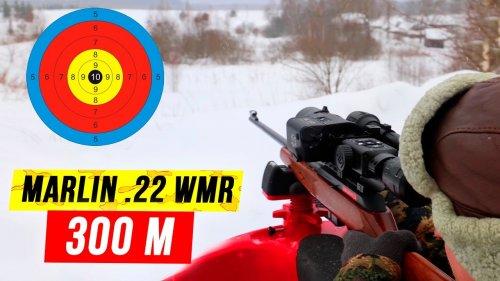 Стрельба по мишени из винтовки Marlin .22 WMR. Мелкашка Marlin - 300 метров #5