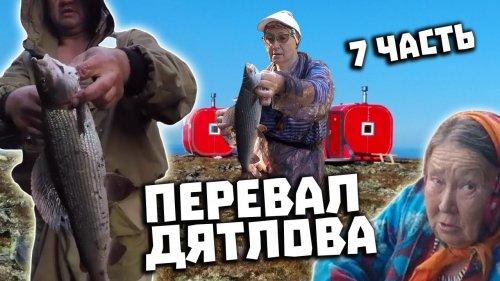 Хариусы - монстры. Рыбалка на Северном Урале