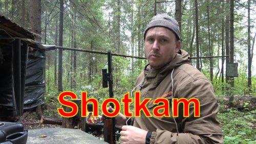 Shotkam Подствольная камера Отзыв владельца