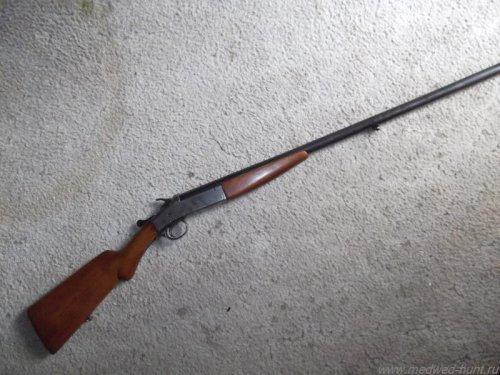 Мои ружья. ИЖ-5