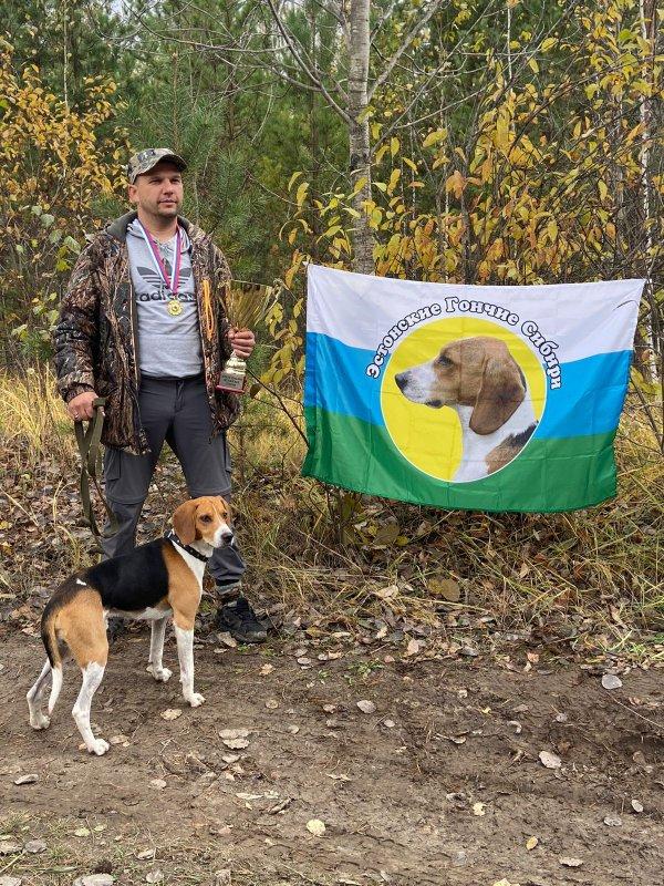 Победитель Кубка Сибири среди Эстонских Гончих